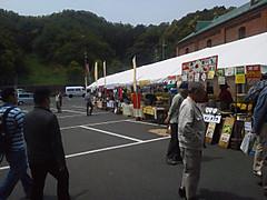 20120520_103333